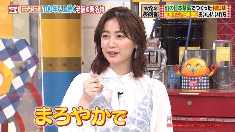 【女子アナキャプ画像】インコ大好きフリーアナウンサーの食レポとチラリw 29