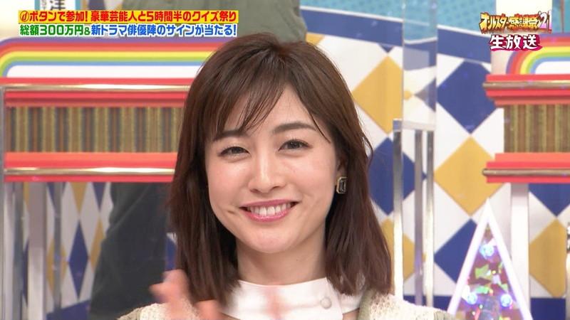 【女子アナキャプ画像】インコ大好きフリーアナウンサーの食レポとチラリw 33