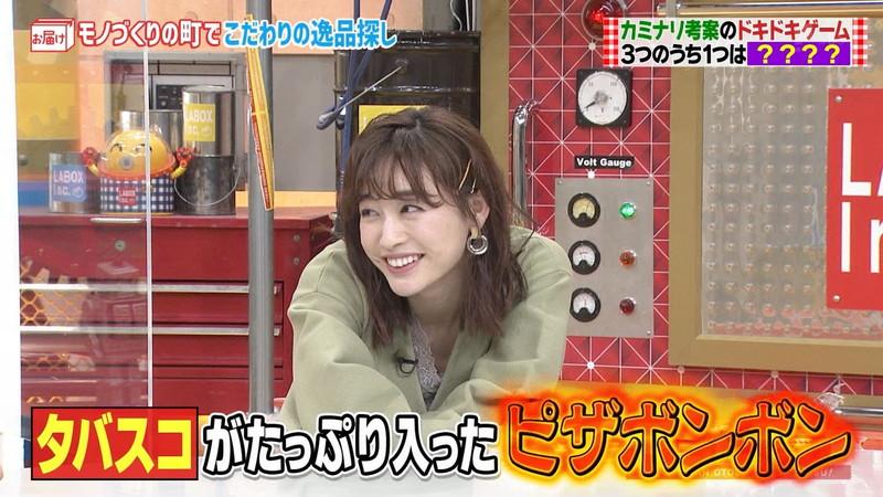【女子アナキャプ画像】インコ大好きフリーアナウンサーの食レポとチラリw 51