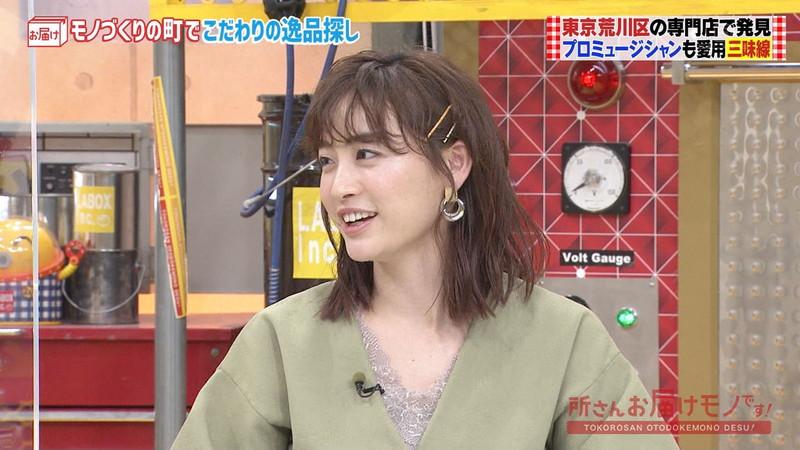 【女子アナキャプ画像】インコ大好きフリーアナウンサーの食レポとチラリw 52