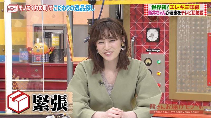 【女子アナキャプ画像】インコ大好きフリーアナウンサーの食レポとチラリw 53