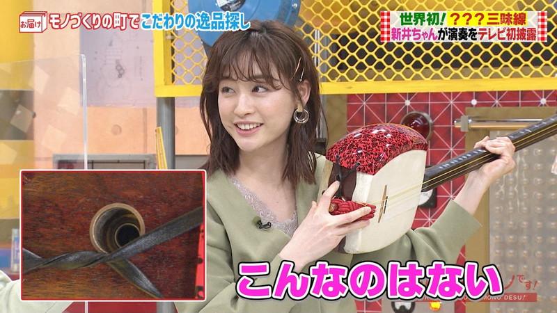 【女子アナキャプ画像】インコ大好きフリーアナウンサーの食レポとチラリw 54