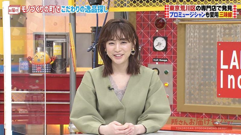 【女子アナキャプ画像】インコ大好きフリーアナウンサーの食レポとチラリw 55