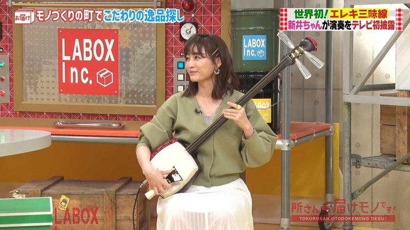 【女子アナキャプ画像】インコ大好きフリーアナウンサーの食レポとチラリw 56