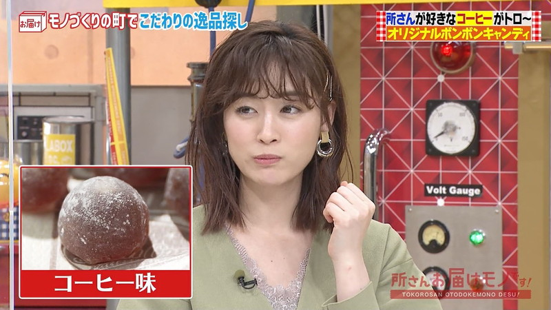 【女子アナキャプ画像】インコ大好きフリーアナウンサーの食レポとチラリw 60