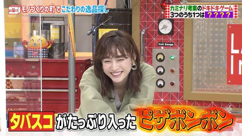 【女子アナキャプ画像】インコ大好きフリーアナウンサーの食レポとチラリw 61