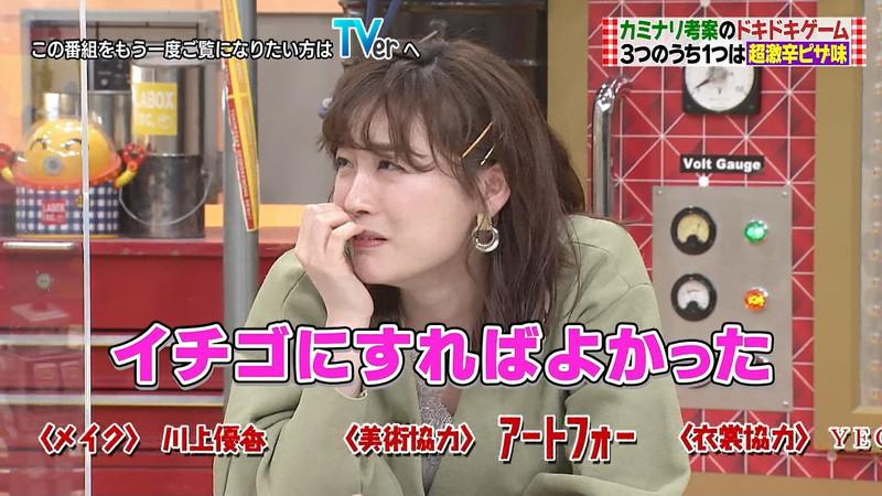 【女子アナキャプ画像】インコ大好きフリーアナウンサーの食レポとチラリw 62