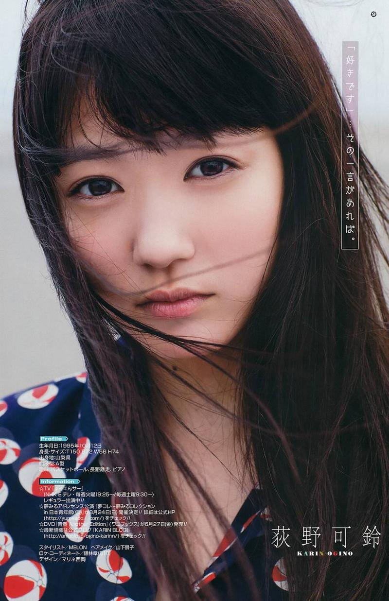 【荻野可鈴グラビア画像】アイドルや声優などマルチに活動してるモデルちゃん 10