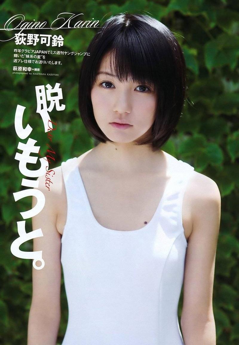 【荻野可鈴グラビア画像】アイドルや声優などマルチに活動してるモデルちゃん 14