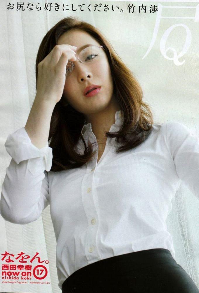 【竹内渉エロ画像】三十路を越えてファースト写真集を発売した美尻自慢の美女 03