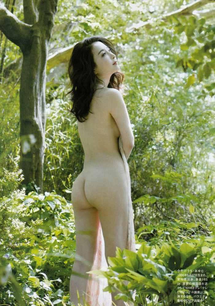 【竹内渉エロ画像】三十路を越えてファースト写真集を発売した美尻自慢の美女 14