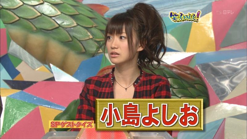 【大島優子キャプ画像】コリスの愛称で人気だった元AKB48アイドルのお宝画像 03