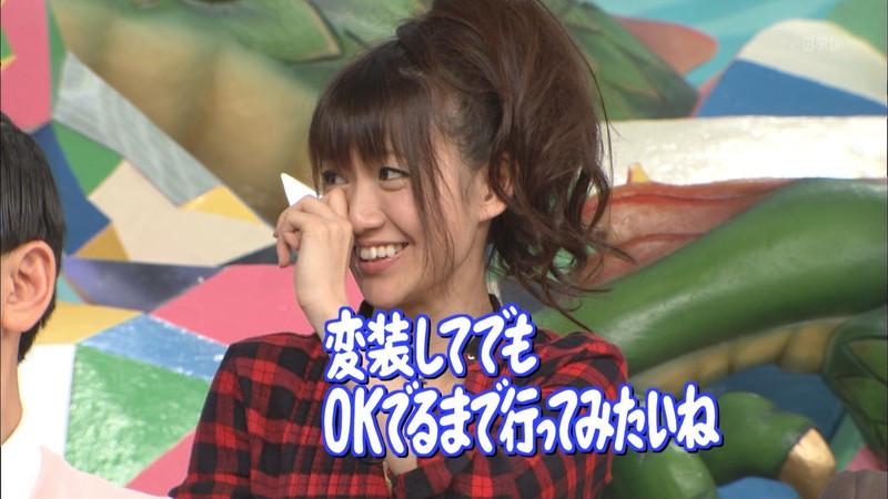 【大島優子キャプ画像】コリスの愛称で人気だった元AKB48アイドルのお宝画像 06