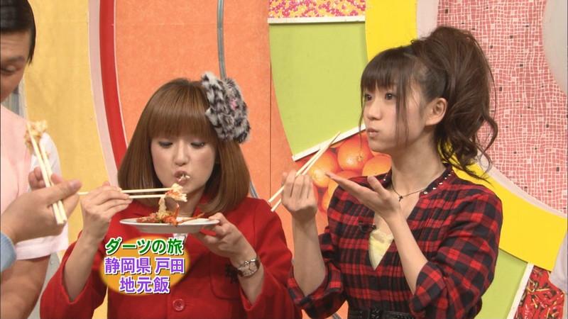 【大島優子キャプ画像】コリスの愛称で人気だった元AKB48アイドルのお宝画像 09