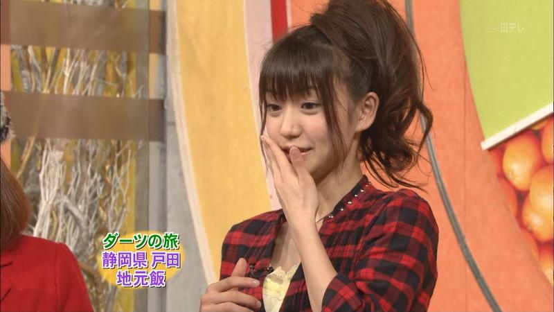 【大島優子キャプ画像】コリスの愛称で人気だった元AKB48アイドルのお宝画像 10