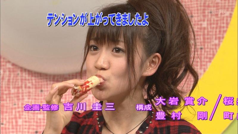 【大島優子キャプ画像】コリスの愛称で人気だった元AKB48アイドルのお宝画像 11
