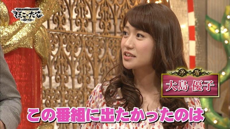 【大島優子キャプ画像】コリスの愛称で人気だった元AKB48アイドルのお宝画像 12