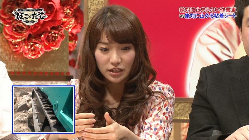 【大島優子キャプ画像】コリスの愛称で人気だった元AKB48アイドルのお宝画像 14