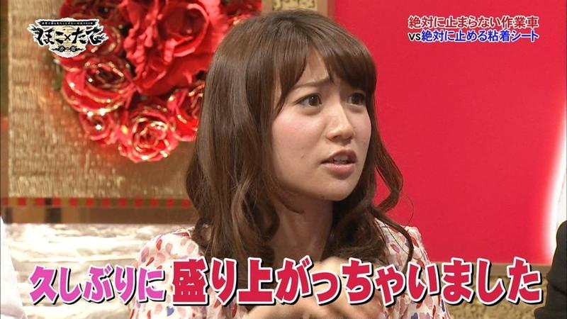 【大島優子キャプ画像】コリスの愛称で人気だった元AKB48アイドルのお宝画像 16