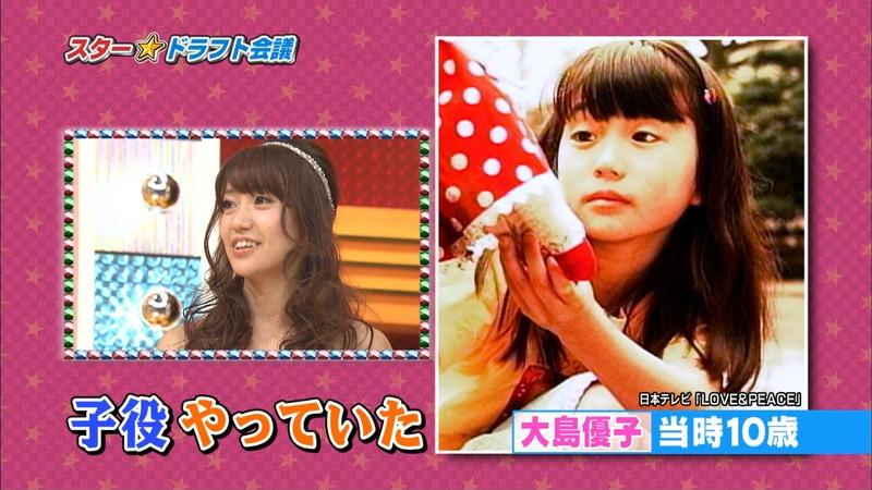 【大島優子キャプ画像】コリスの愛称で人気だった元AKB48アイドルのお宝画像 19