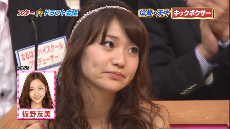 【大島優子キャプ画像】コリスの愛称で人気だった元AKB48アイドルのお宝画像 25