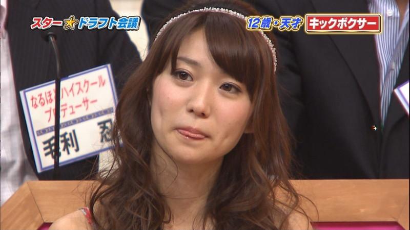 【大島優子キャプ画像】コリスの愛称で人気だった元AKB48アイドルのお宝画像 26