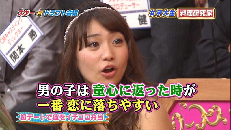 【大島優子キャプ画像】コリスの愛称で人気だった元AKB48アイドルのお宝画像 28