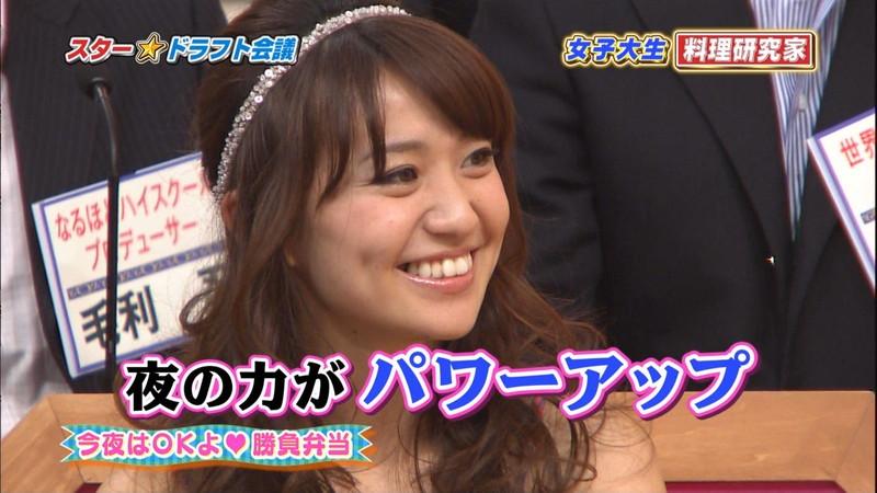 【大島優子キャプ画像】コリスの愛称で人気だった元AKB48アイドルのお宝画像 29