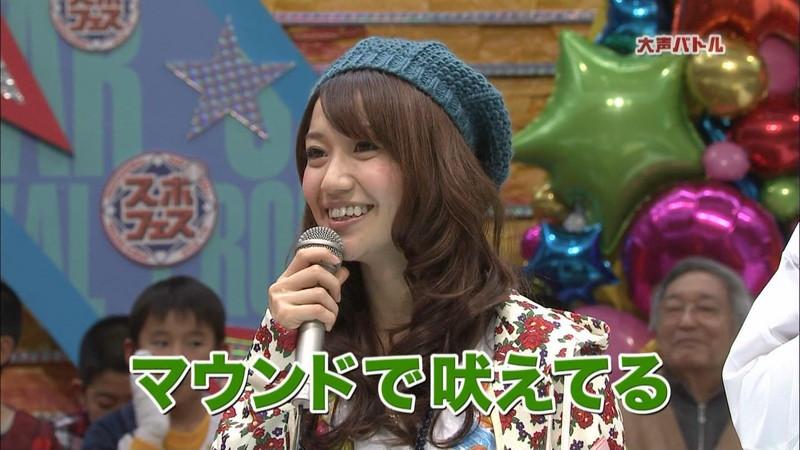 【大島優子キャプ画像】コリスの愛称で人気だった元AKB48アイドルのお宝画像 48