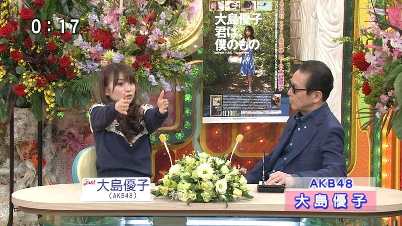 【大島優子キャプ画像】コリスの愛称で人気だった元AKB48アイドルのお宝画像 54