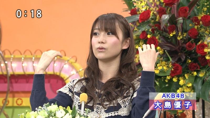 【大島優子キャプ画像】コリスの愛称で人気だった元AKB48アイドルのお宝画像 55