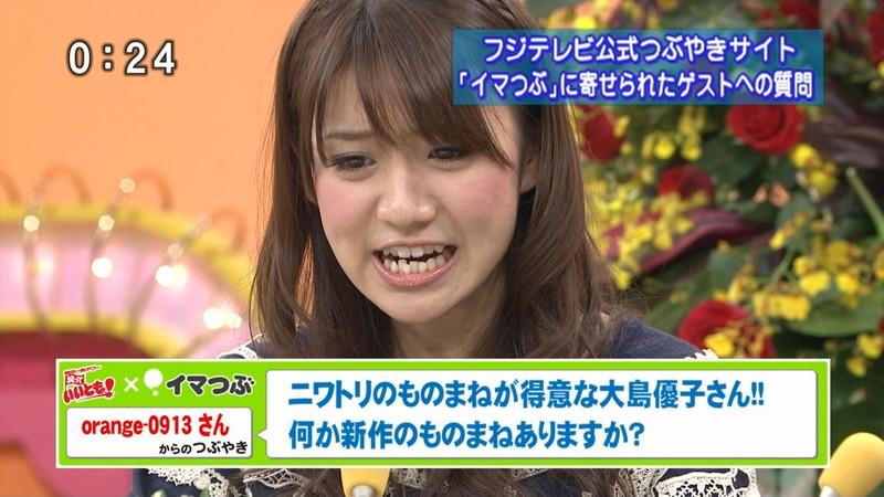 【大島優子キャプ画像】コリスの愛称で人気だった元AKB48アイドルのお宝画像 60