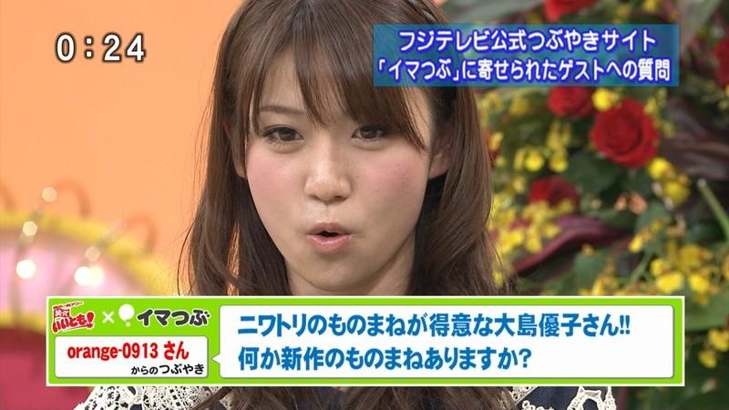 【大島優子キャプ画像】コリスの愛称で人気だった元AKB48アイドルのお宝画像 61