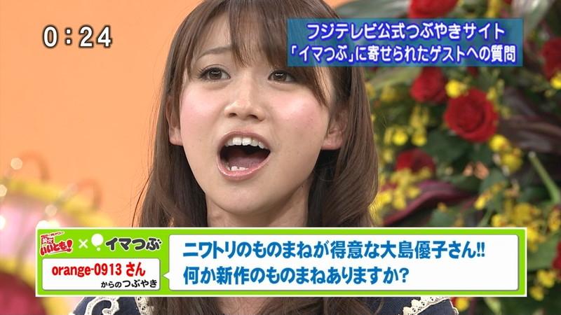 【大島優子キャプ画像】コリスの愛称で人気だった元AKB48アイドルのお宝画像 62