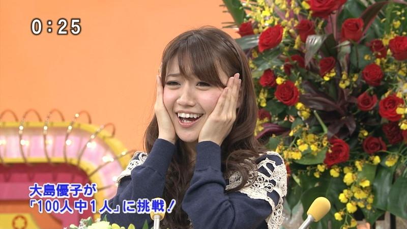 【大島優子キャプ画像】コリスの愛称で人気だった元AKB48アイドルのお宝画像 63