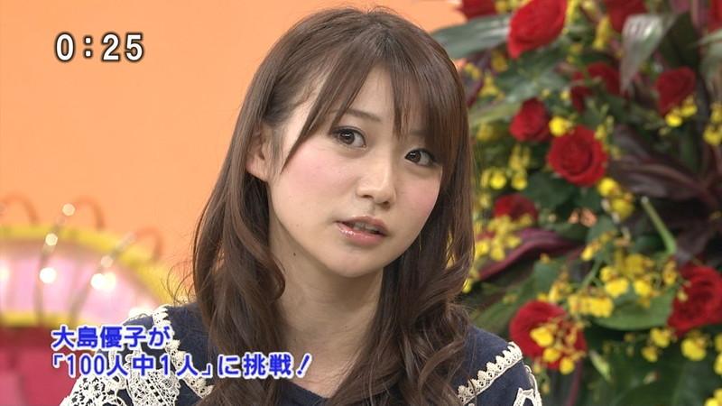 【大島優子キャプ画像】コリスの愛称で人気だった元AKB48アイドルのお宝画像 64