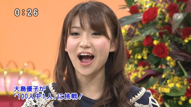 【大島優子キャプ画像】コリスの愛称で人気だった元AKB48アイドルのお宝画像 65