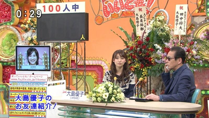 【大島優子キャプ画像】コリスの愛称で人気だった元AKB48アイドルのお宝画像 68