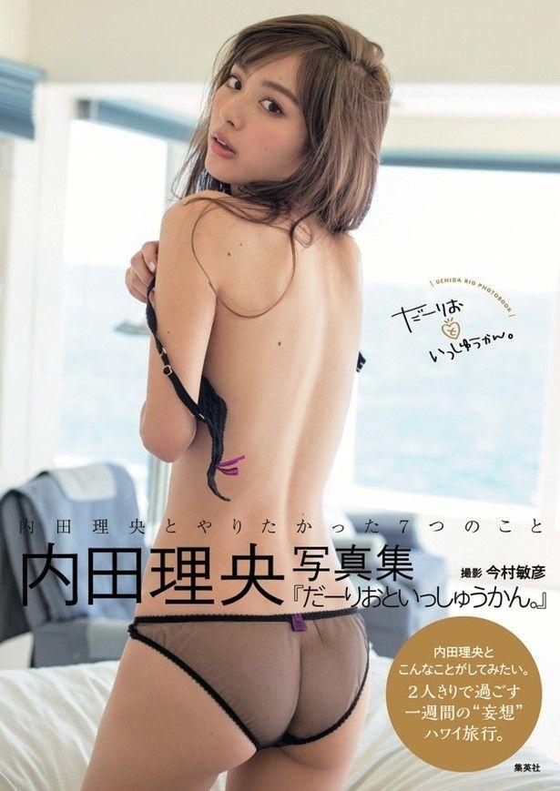 【内田理央グラビア画像】グラビア復帰したアラサー美人女優のエロボディ 07