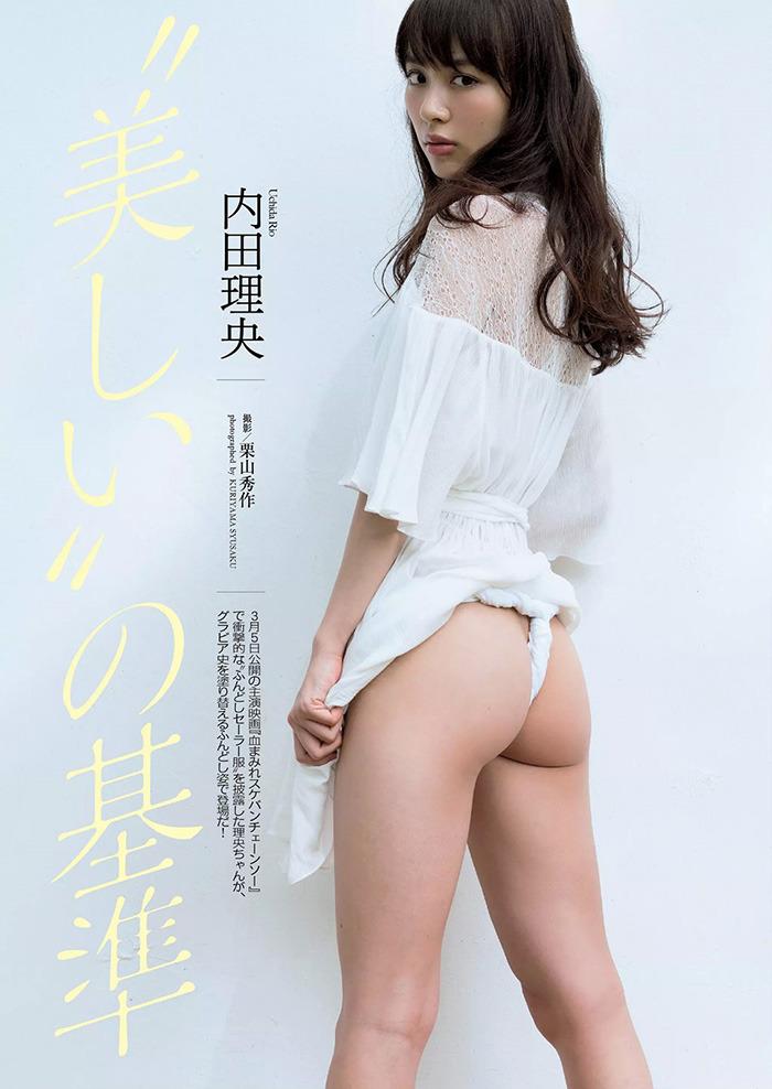 【内田理央グラビア画像】グラビア復帰したアラサー美人女優のエロボディ 10