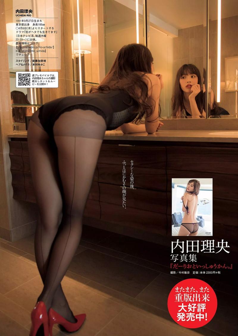 【内田理央グラビア画像】グラビア復帰したアラサー美人女優のエロボディ 49
