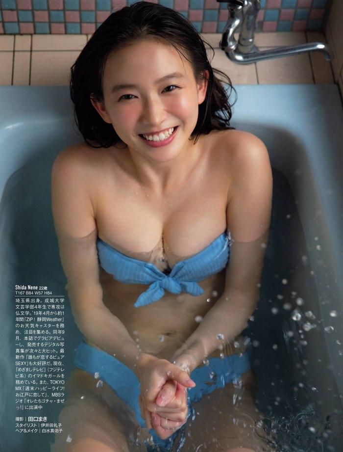 【志田音々グラビア画像】笑顔と谷間が眩しい現役女子大生グラドル! 27