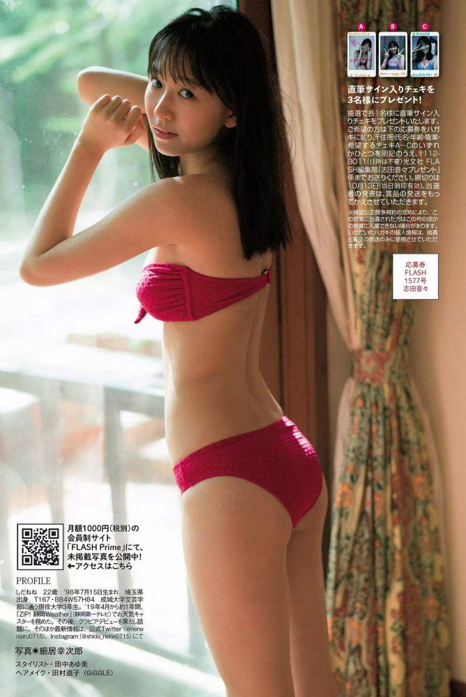 【志田音々グラビア画像】笑顔と谷間が眩しい現役女子大生グラドル! 56