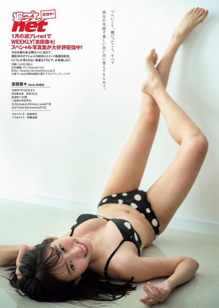 【志田音々グラビア画像】笑顔と谷間が眩しい現役女子大生グラドル! 71