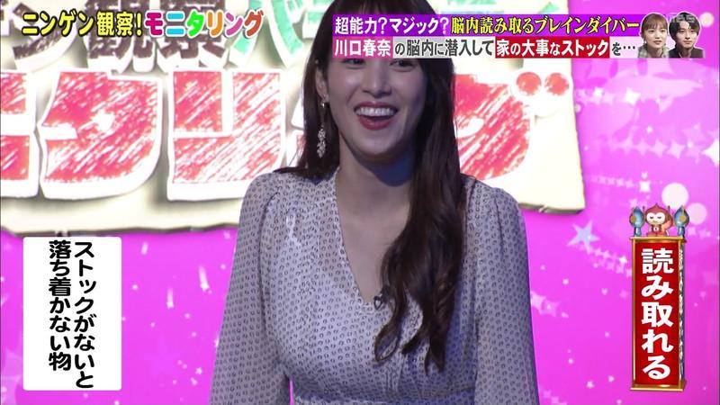 【女子アナキャプ画像】着衣オッパイや脇チラがエロいフリーアナウンサー 05