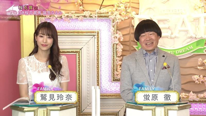 【女子アナキャプ画像】着衣オッパイや脇チラがエロいフリーアナウンサー 12