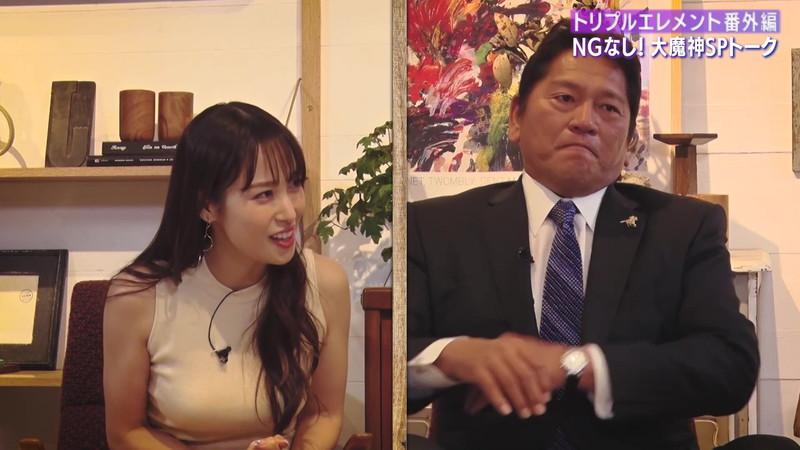 【女子アナキャプ画像】着衣オッパイや脇チラがエロいフリーアナウンサー 21
