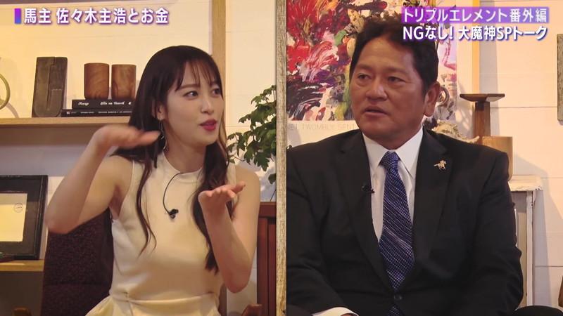 【女子アナキャプ画像】着衣オッパイや脇チラがエロいフリーアナウンサー 23