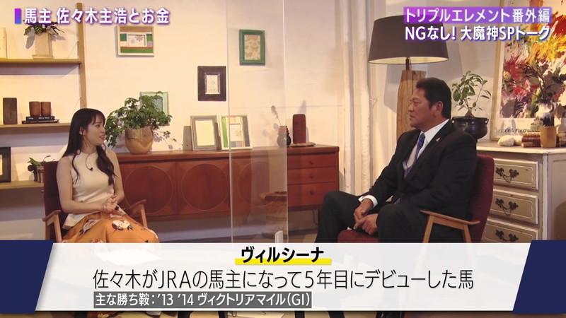【女子アナキャプ画像】着衣オッパイや脇チラがエロいフリーアナウンサー 24