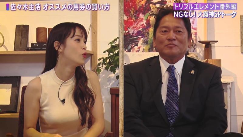 【女子アナキャプ画像】着衣オッパイや脇チラがエロいフリーアナウンサー 27